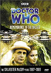 Doctor Who - Remembrance of the Daleks - 1975