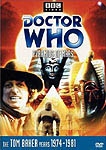 Doctor Who - Pyramids of Mars - Tom Baker