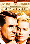 To Catch A Thief - 1955
